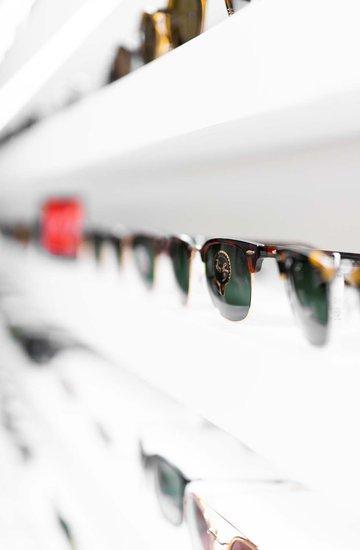 Hvorfor solbriller?